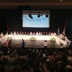 ישיבת מועצה ראשונה